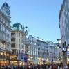 Виена е најдобар град за живеење