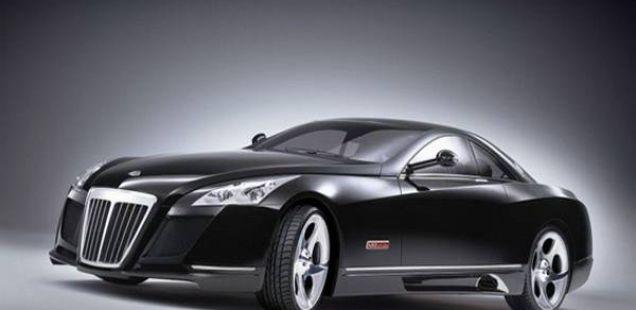 Најскапиот автомобил во светот