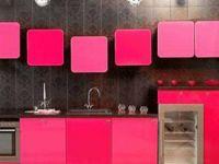 Розеви кујни