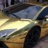 Lamborgini  од злато – луксуз без граница