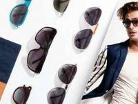 Модерни очила за сонце