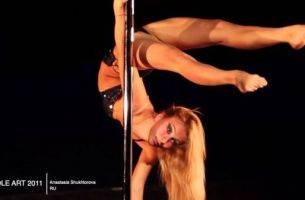 Секси танчерка на шипка