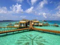 Луксузно одморалиште на Малдивите