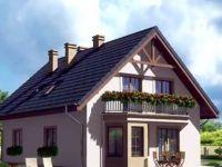 Куќа која ќе ве воодушеви (Видео)