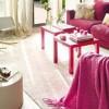 Идеален дом за романтичните