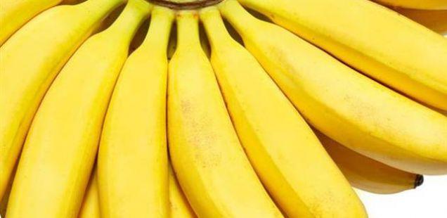 Како да ја искористите кората од бананата
