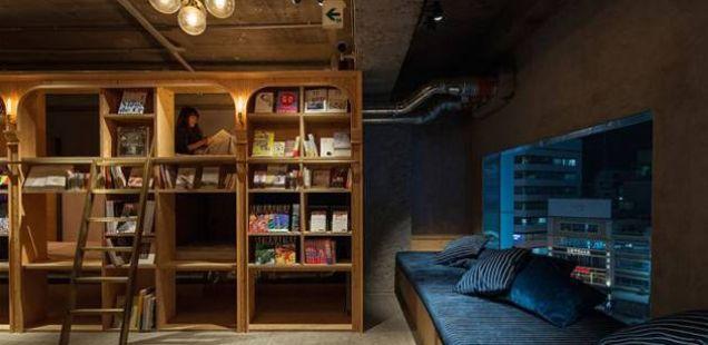 Хотел во Токио за најголемите љубители на книгите