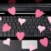 Реално за виртуелната љубов