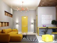 Жолти детали во домот
