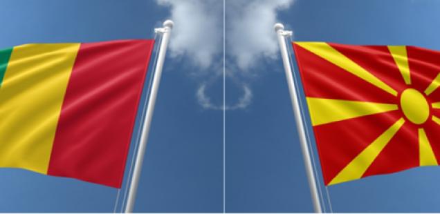 Република Гвинеја прославува 60 години независност!
