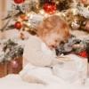 Еве зошто децата се позаинтересирани за хартијата од подарокот