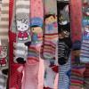 Не знаете што да правите со искинатите чорапи?!