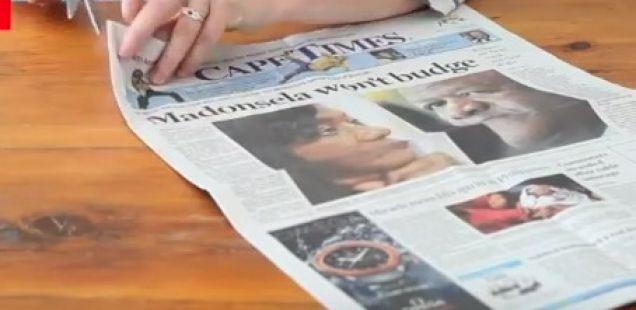 Направете корпа со стари весници